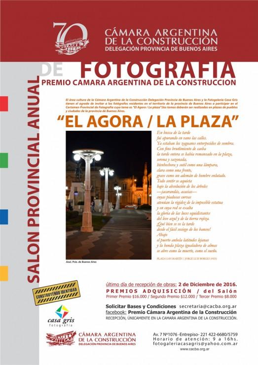#AgendaPopckorn: Concurso fotográfico